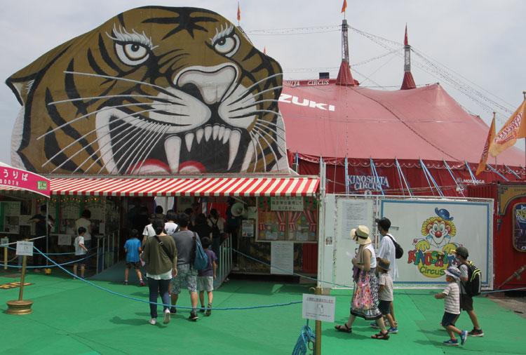 新型コロナウイルス問題に伴う公演中止を経て、東京・立川で8月1日から再開させた木下サーカスの赤テント